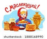 maslenitsa   happy shrovetide...   Shutterstock .eps vector #1888168990