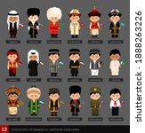 boys in national costumes. set...   Shutterstock .eps vector #1888263226