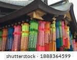Tanabata At Masumida Jinja...