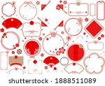 beautiful and gorgeous japanese ... | Shutterstock .eps vector #1888511089