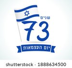 national flag israel and hebrew ... | Shutterstock .eps vector #1888634500