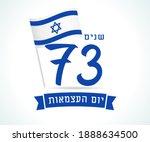 National Flag Israel And Hebrew ...