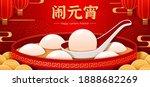 cny lantern festival banner...   Shutterstock .eps vector #1888682269