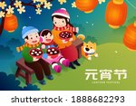 cny yuanxiao festival poster.... | Shutterstock .eps vector #1888682293