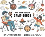 set of hand drawn camping... | Shutterstock .eps vector #1888987000