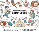 set of hand drawn camping...   Shutterstock .eps vector #1888989859
