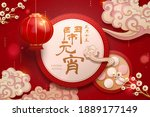 luxury red cny yuanxiao...   Shutterstock .eps vector #1889177149