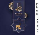 eid ul adha mubarak calligraphy ...   Shutterstock .eps vector #1889215579