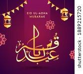 golden eid al adha mubarak...   Shutterstock .eps vector #1889215720