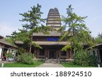 The Small Wild Goose Pagoda Is...
