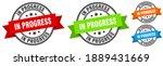 in progress stamp. in progress...   Shutterstock .eps vector #1889431669