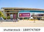 Camp Nou Stadium Of Barcelona...