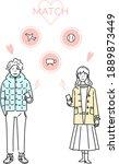 vector illustration of youth...   Shutterstock .eps vector #1889873449