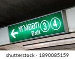 Green Illuminated Sign Board  ...