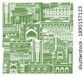 central asia pattern. samarkand ...   Shutterstock .eps vector #1890157123