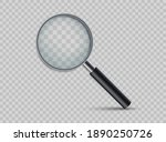 Realistic Magnifying Glass....