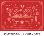 happy new year 2021 year of the ... | Shutterstock .eps vector #1890527296