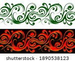 seamless ornament with floral... | Shutterstock . vector #1890538123