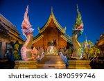 Wat Den Salee Sri Muang Gan ...