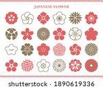 japanese flowers. cherry... | Shutterstock .eps vector #1890619336