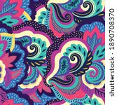 funky colorful seamless... | Shutterstock .eps vector #1890708370