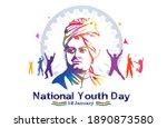 vector illustration of national ... | Shutterstock .eps vector #1890873580