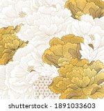 chinese brush stroke template... | Shutterstock .eps vector #1891033603