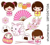 set of cute icons in kawaii... | Shutterstock .eps vector #1891047106