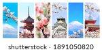 hanami festival. sakura blossom ...   Shutterstock . vector #1891050820