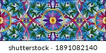 illustration in stained glass... | Shutterstock .eps vector #1891082140