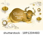 happy chinese new year 2021 of... | Shutterstock .eps vector #1891204483