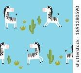vector pattern with zebras.... | Shutterstock .eps vector #1891280590