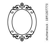 ornament frame  baroque border... | Shutterstock .eps vector #1891307773