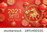chinese new year 2021 greeting... | Shutterstock .eps vector #1891400320