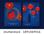 chinese new year 2021... | Shutterstock .eps vector #1891469416
