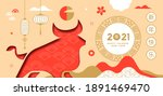 happy chinese new year 2021... | Shutterstock .eps vector #1891469470