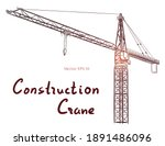 tower construction crane.... | Shutterstock .eps vector #1891486096