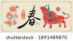 happy chinese new year 2021... | Shutterstock .eps vector #1891489870