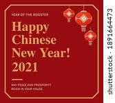 happy chinese new year greeting ... | Shutterstock . vector #1891664473
