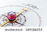 north korea high resolution job ... | Shutterstock . vector #189186053