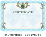 certificate with vintage design ...   Shutterstock .eps vector #189195758