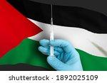Vaccination In Palestine....