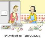 making delicious cup cake ... | Shutterstock . vector #189208238