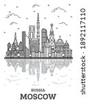 outline moscow russia city... | Shutterstock .eps vector #1892117110