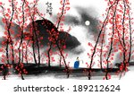 the illustration of woman on...   Shutterstock . vector #189212624