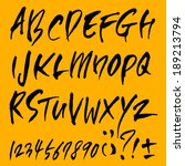 alfabe,broşür,fırça,katalog,comma,el yazısı,yazı tipi,grafiti,el,el yazısı,mürekkep,yazı,kalem,gönderen,karalama