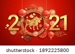 chinese new year 2021 greeting... | Shutterstock .eps vector #1892225800