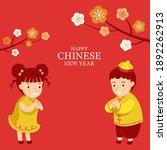 chinese kids greeting new year... | Shutterstock .eps vector #1892262913