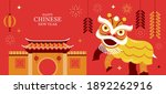 chinese new year  lion dance... | Shutterstock .eps vector #1892262916