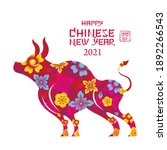 year of the ox  chinese new... | Shutterstock .eps vector #1892266543